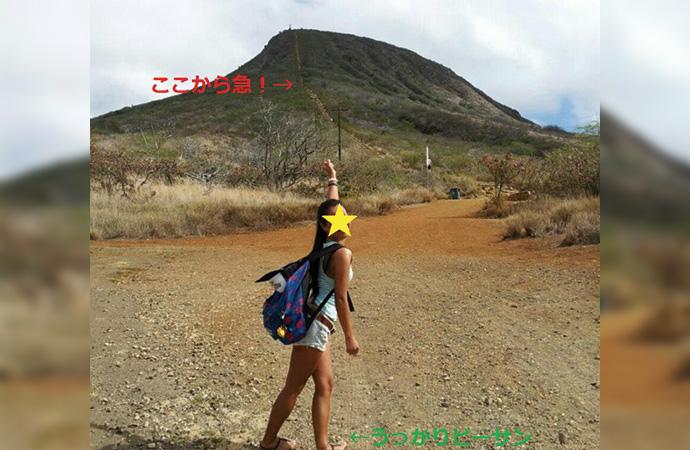 ハワイ最難関トレイル ココヘッドに挑戦!