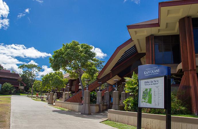 ハワイ大学  KCC 正規留学セミナー 【2020年2月12日(水)】