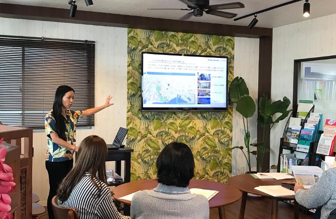 ハワイ語学留学 説明会【2020年8月8日 (土) 11:00~ 】オンライン開催