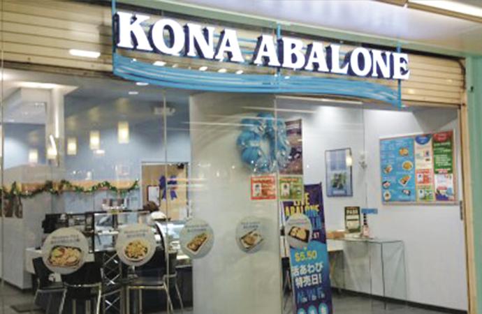 留学中に食べなきゃ損! 【ハワイのおすすめシーフードグルメ 3選】