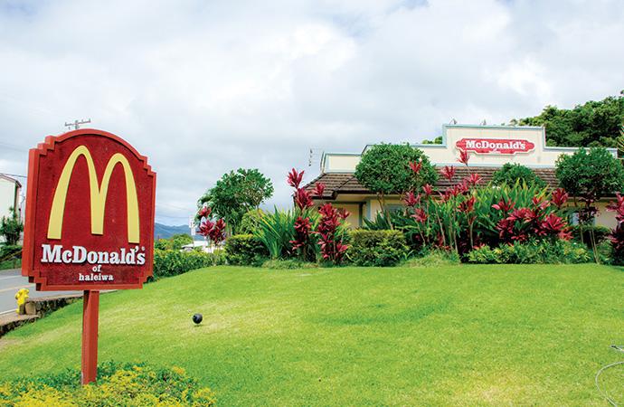ハワイのマクドナルドで 「英語で注文」の恐怖を乗り越えた!