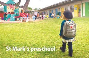 親子留学体験談 「現地の子供たちは、とてもフレンドリー」 ハワイのプリスクール + 語学学校