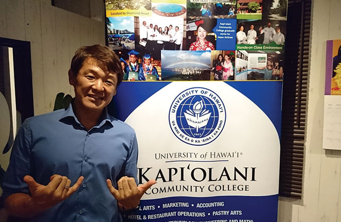 KCCのEducational Specialist、タカシ・ブランドン・ミヤキさん。