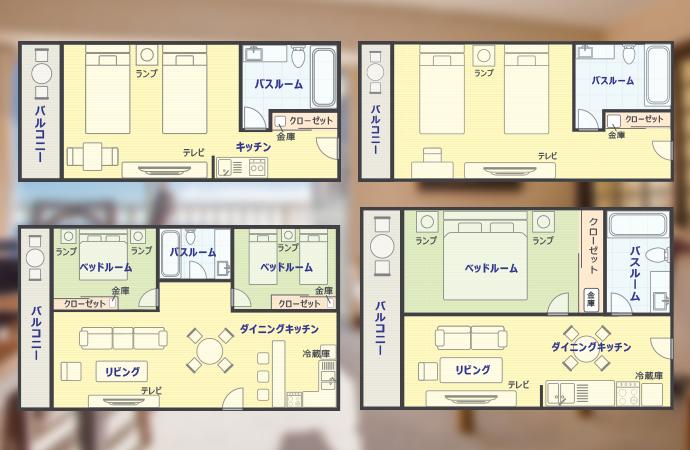 2ベッドルーム=ベッド2台の部屋じゃない!? ハワイのコンドミニアム・間取りの基礎知識