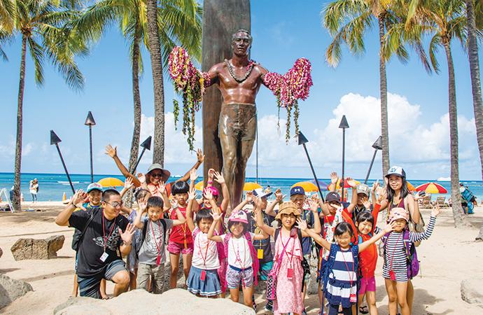 【最新】2020年夏 ハワイ 子供向け サマースクール 4校
