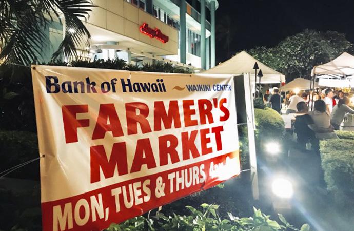 2019年8月下旬から始まった Waikiki Farmers Market 免税店 T Galleria から徒歩1分